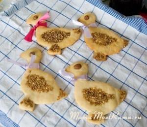 Традиционное печенье ко дню Святого Мартина