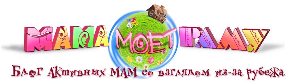 Логотип сайта Мама Моет Раму