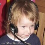 Как самим проверить слух маленького ребенка, наблюдая за его поведением? Памятка для родителей. Часть 2.