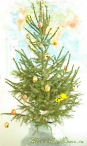А Вы убрали Новогоднюю елку?