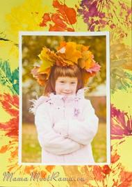 Рамочка для фото из листьев