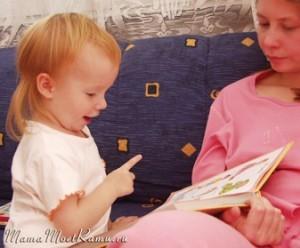 Книжки и детишки. Как выбрать книги для детей. Часть вторая.
