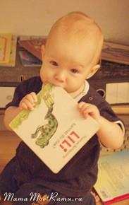 как выбрать хорошую книгу для ребенка