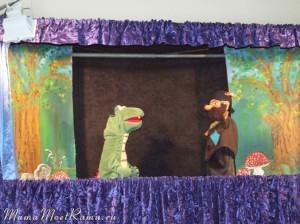 Каспер, Дино и злой Разбойник. Театр кукол.
