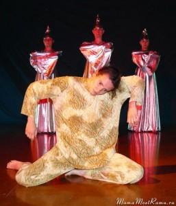 Транс-театр, пантомима