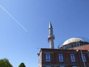 Турецкий праздник в Германии
