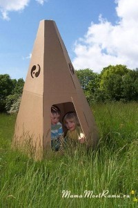 Вигвам из гофрированного картона -- прочный дом маленьког инейца.