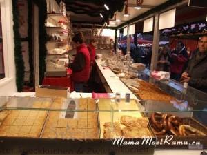 Пирог со шкварками -- немецкое национальное блюдо.