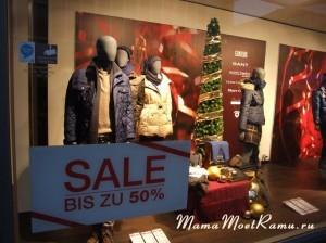 Немецкие рождественские распродажи....