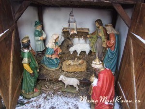 Рождественская вертепная композиция в Германии.