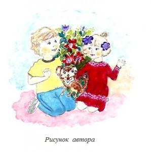 Мамин подарок от детей